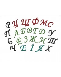 Fmm Russian and Ukrainian alphabet Tappit cutters