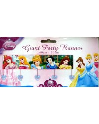 image: Disney Princess party banner #1
