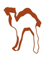 image: Camel brown cookie cutter