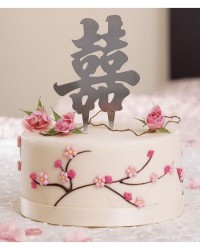 image: Script Brushed Silver Asian Double Happiness Wedding Cake Topper